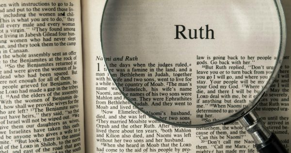 a look at the non israelites in ruth and ezra Matriarch of israel or misnomer israelite self-identification in ancient if non-israelites or of ruth is a response to ezra and nehemiah.