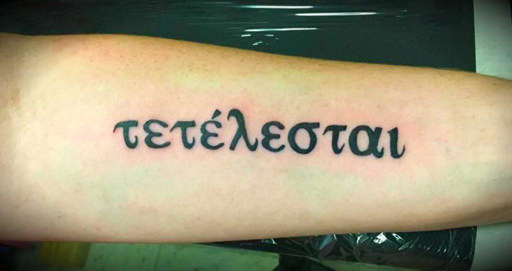 godupdates sexual abuse survivor's tattoo of healing fb