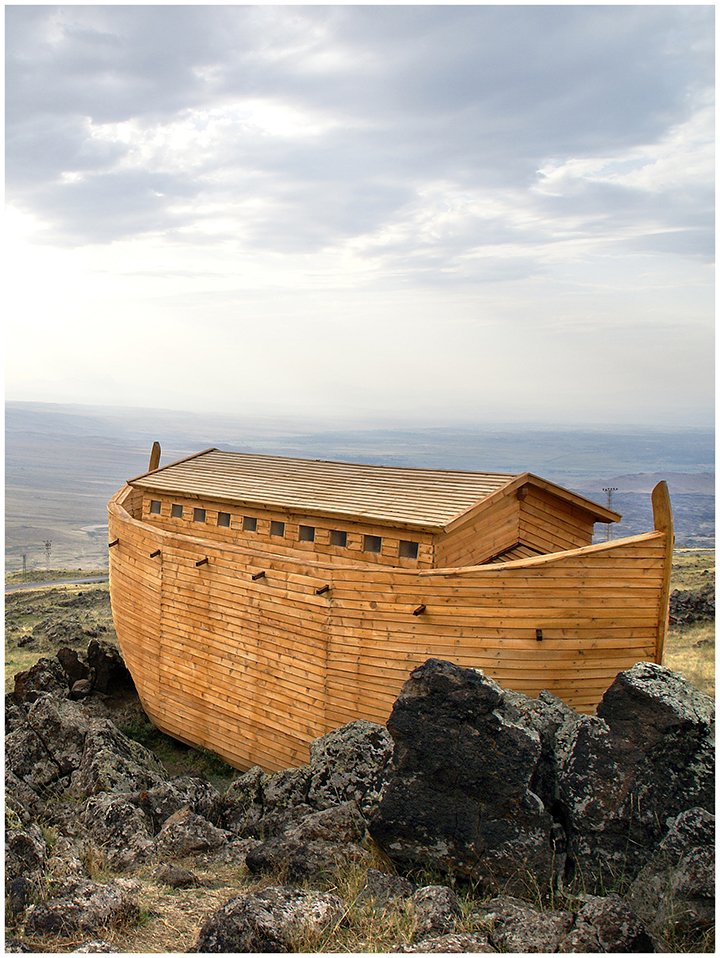 Noah's Ark Bible Story questions - Where is Noah's ark today?