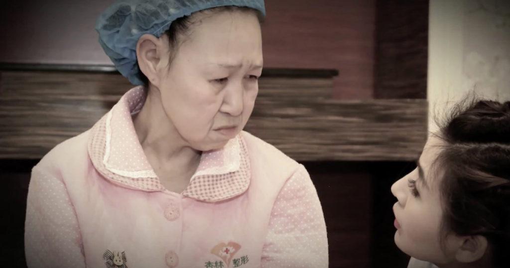 hutchinson gilford progeria Xiao Feng